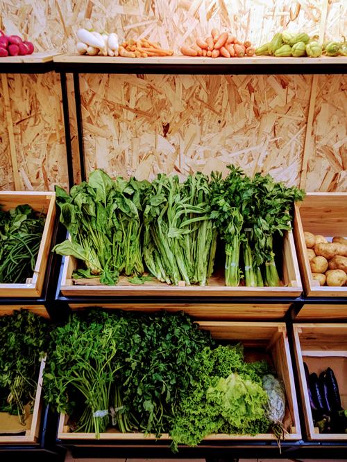 display sayuran segar
